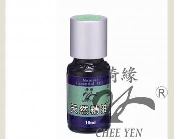 檜木油10cc-A級(台檜)藍瓶 *1瓶