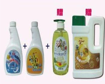 綺緣-強效去油除霉清潔劑特惠組-免運費
