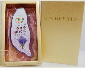 薰衣草香氛嫩白皂(臺灣造型+禮盒提袋)