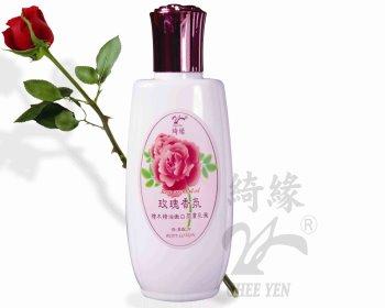 玫瑰香氛、檜木精油嫩白潤膚乳液120ml *1瓶