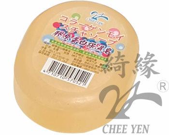膠原蛋白保濕皂100g*1個