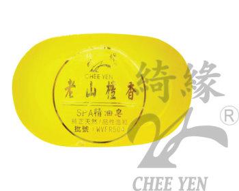 老山檀香皂100g*1個(橢圓型)