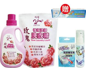 綺緣 玫瑰香氛洗衣精--559元優惠組