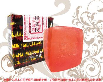 樟腦花皂96g*1個/高壓皂