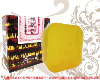 樟木手工肥皂96g/40個-免運費