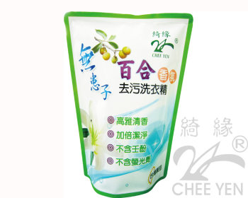 綺緣-百合香氛洗衣精補充包*9包-免運費