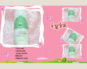 大綠地檜木香氛  亮彩角質凝膠*1瓶