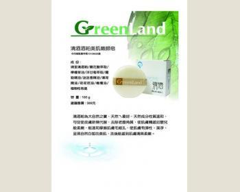 GreenLand 清酒酒粕美肌嫩顏皂 (6入)