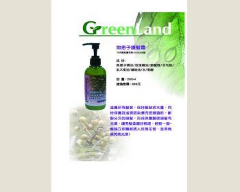 GreenLand 無患子果酸護髮素 (6入)