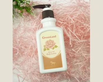 GreenLand馬油白皙潤膚全效乳250ml*1瓶