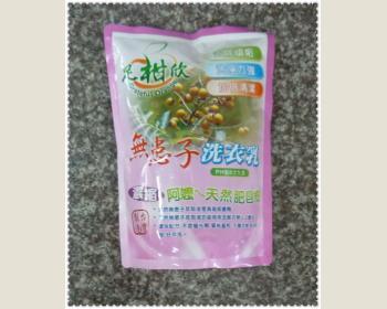 【足柑欣】無患子植物性抗菌洗衣乳2000g*1包