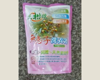 足柑欣 無患子洗衣乳2公斤(1瓶+8包)