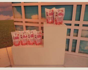 玫瑰香氛濃縮洗衣乳補充包9包(免運費)
