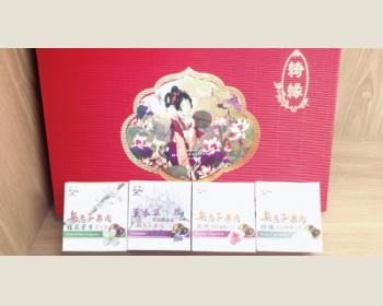 無患子 珍珠粉 嫩白手工皂70g*6入(6種香味)仕女圖禮盒
