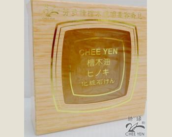 【綺緣】黃檜木皂精裝1入-優惠價