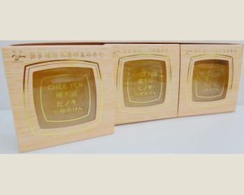 【綺緣】黃檜木皂精裝3入-優惠價