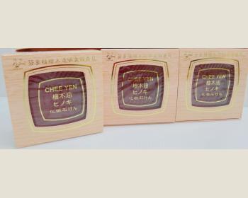 【綺緣】紅檜木皂精裝3入-優惠價