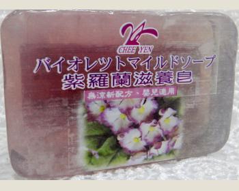 紫羅蘭滋養皂100g*1個