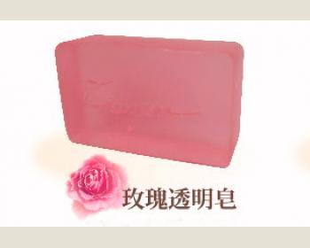 綺緣-玫瑰香透明皂180g*1個