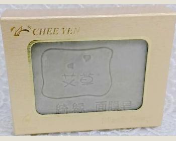 【綺緣】艾草面膜皂120g(買一送一)