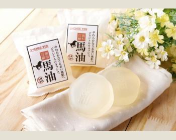 《 綺緣 》馬油洗顏香皂120g-3入(免運費)