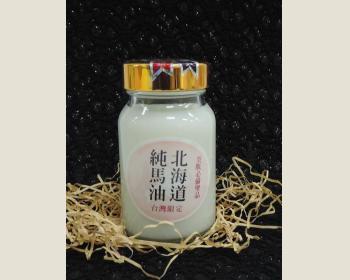 綺緣~純馬油75g *1瓶