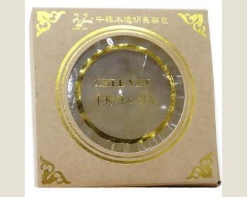 牛樟透明美容皂100公克*1個