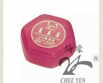 綺緣-薰衣草香氛精油皂96g*1個