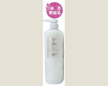 玻尿酸絲滑潤髮乳(無香味)1000ml*2瓶(送精油)
