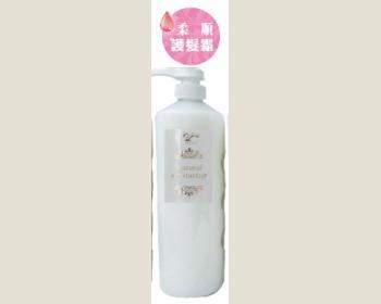 膠原蛋白柔順護髮霜(無香味)1000ml *1瓶