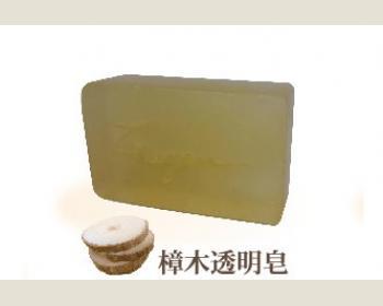 綺緣-樟木透明皂180g*1個
