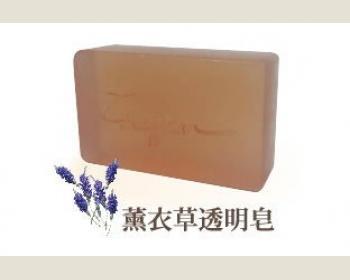 綺緣-薰衣草透明皂180g*1個