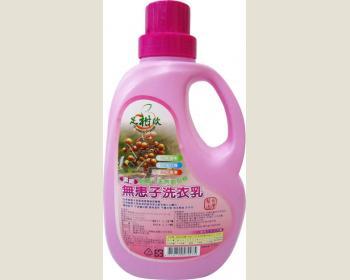 足柑欣無患子洗衣乳2公斤*1瓶