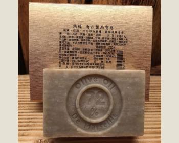 ※新品※ 綺緣  南非葉馬賽皂60g*1個(盒裝)