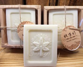 綺緣 香柚精油皂110g*1個(盒裝)