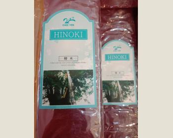 檜木精油美顏皂800g/(8入)X2