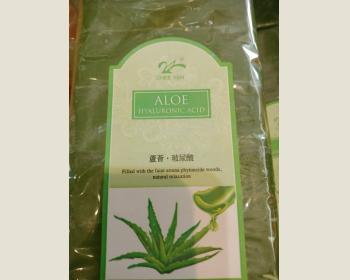 蘆薈•玻尿酸美顏皂1800g/(16入)