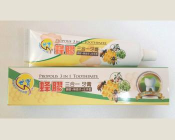 【世寶】蜂膠三合一牙膏120 g * 1 條