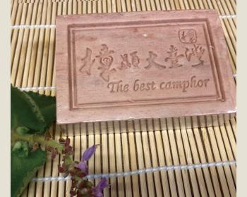 綺緣-玫瑰紅礦泥馬賽皂110g*1顆