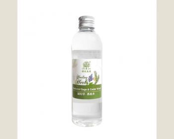 綺緣-擴香瓶(鼠尾草•香柏木)250ml*1瓶/補充瓶