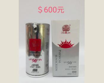 《綺緣》防曬霜50ml*1瓶