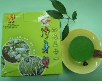 茉草五合一淨身皂禮盒(80公克*10個)