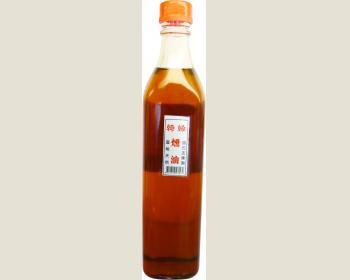燻油500ml *1瓶