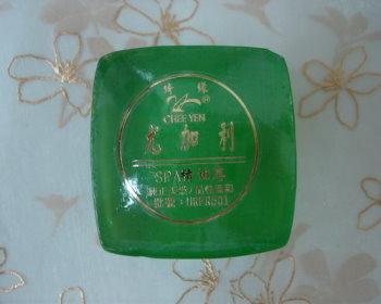 尤加利精油皂96公克*1個