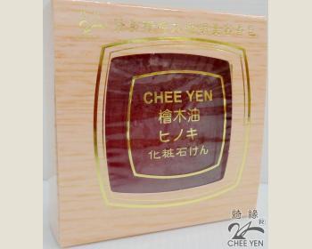 台灣紅檜木皂精裝100g*1個-優惠價