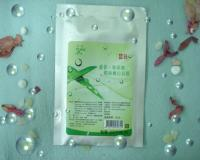 蘆薈.玻尿酸精油嫩白面膜3入