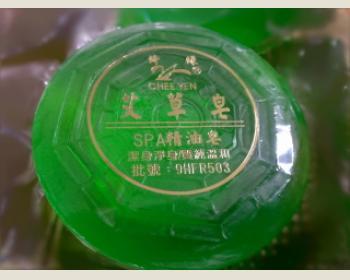 綺緣艾草皂80公克*1個