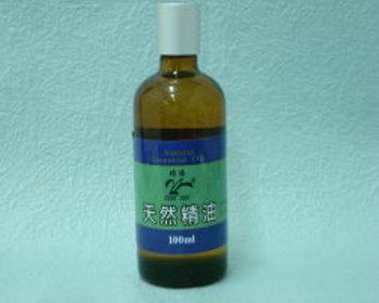 薰衣草精油100CC(藍瓶)*1瓶